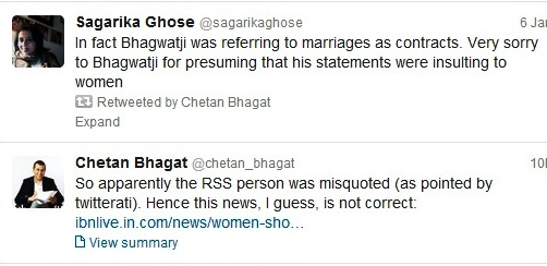 Chetan-Bhagat-on-RSS1